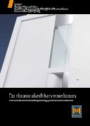 Brochure aluminium voordeuren